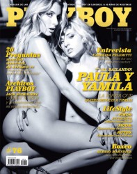 Yamila Pieiro y Paula Avila Playboy Argentina Abril 2012